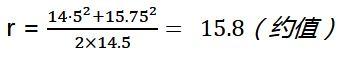 公式5.JPG