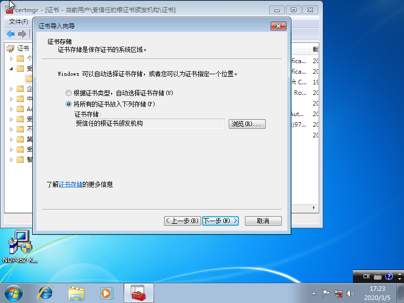 Windows 7DotTest-2020-03-05-17-23-34.png